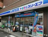 ローソン LTF緑長津田店