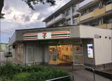 セブン-イレブン URくぬぎ台団地店