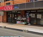 miniピアゴ 横浜白山1丁目店