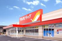 ツルハドラッグ 小平小川店