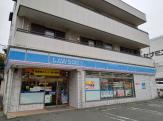 ローソン 栄笠間二丁目店