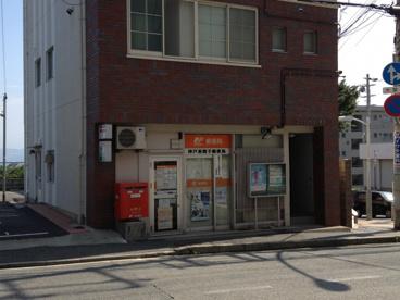 東舞子郵便局の画像1