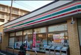 セブンイレブン 横浜片倉町店