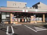 セブンイレブン 江東三好4丁目店