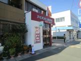 浜松和地山郵便局
