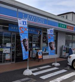 ローソン 藤沢亀井野店の画像1