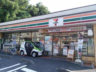 セブンイレブン 横浜鶴見東寺尾3丁目店の画像1