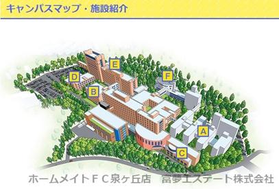近畿大学 大阪狭山キャンパスの画像1