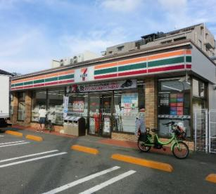 セブンイレブン 横浜戸塚吉田町店の画像1