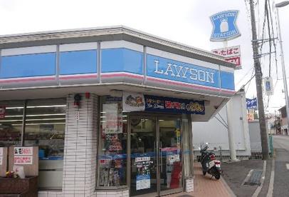 ローソン 上郷八軒谷戸店の画像1