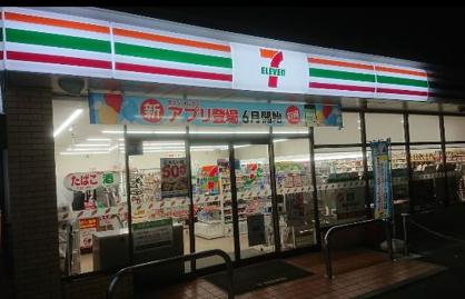 セブン-イレブン 藤沢本鵠沼2丁目店の画像1