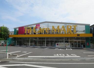 FitCareMART 戸塚町店 の画像1