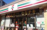 セブン-イレブン 横浜笹下5丁目店