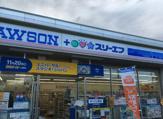 ローソン LTF青葉桂台店