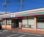 セブン-イレブン 長津田駅西口店
