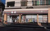セブン-イレブン 逗子小坪店