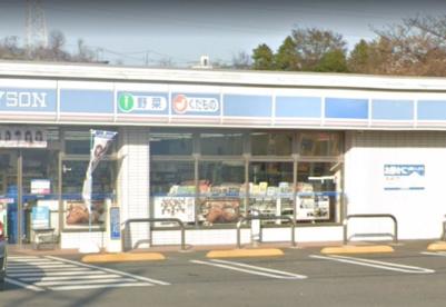 ローソン 旭川井本町西店の画像1