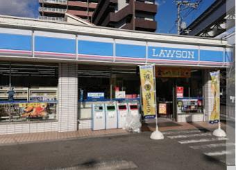 ローソン 沢良宜西一丁目店の画像1