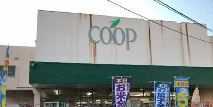 ユーコープ 杉田店の画像1