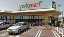 ヨークマート 大倉山店