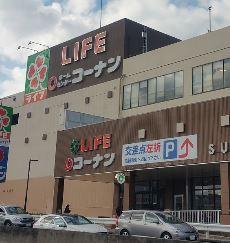 ライフ 戸塚汲沢店の画像1