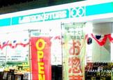 ローソンストア100 LS瀬谷本郷四丁目店