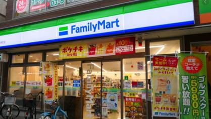 ファミリーマート 江東深川二丁目店の画像1