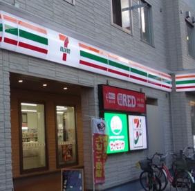セブンイレブン 横浜京急生麦駅前店の画像1