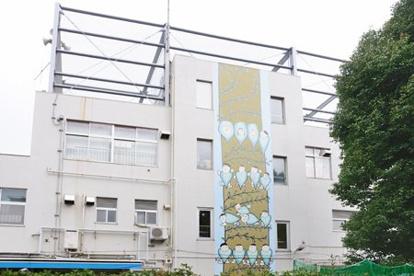 品川区立伊藤幼稚園の画像1