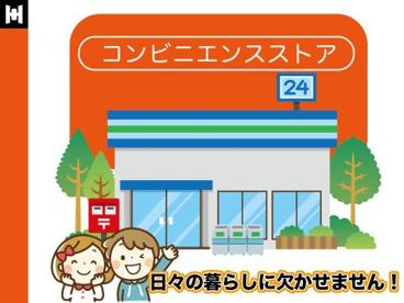 セブンイレブン 横浜榎が丘店の画像1