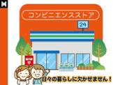 セブンイレブン 横浜田奈駅東店