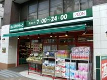 まいばすけっと 渋谷本町6丁目店