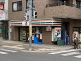 セブンイレブン世田谷太子堂2丁目店