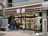セブンイレブン目黒大橋2丁目店