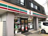 セブンイレブン 稲村ケ崎店