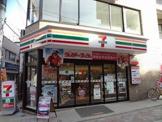 セブンイレブン 西小山江戸見坂通り店