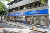 FASTGYM24(ファストジム トゥエンティフォー) 西小山店
