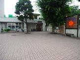 古淵保育園
