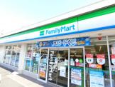 ファミリーマート 西新井二丁目店
