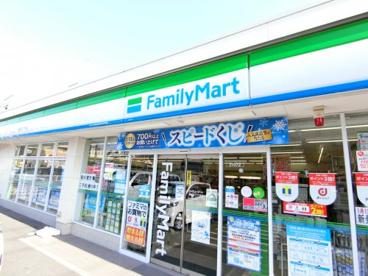 ファミリーマート 西新井二丁目店の画像1