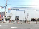 OK(オーケー) 西新井店