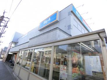 ビッグ・エー 足立西新井店の画像1