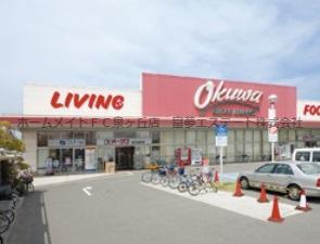 オークワ 高石羽衣店の画像1