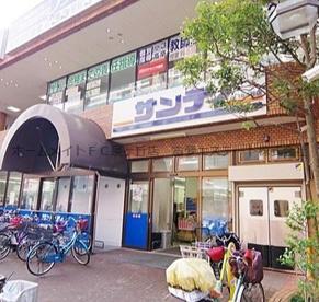 サンディ 高石駅前店の画像1