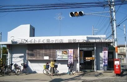 高石加茂郵便局の画像1