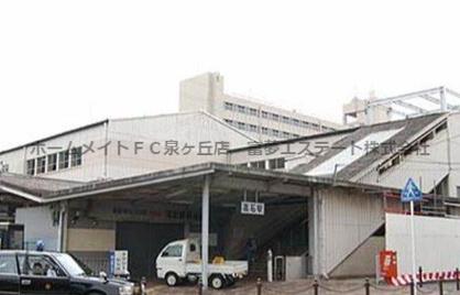 高石駅の画像1