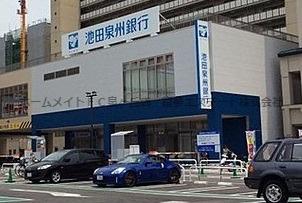 池田泉州銀行 高石支店の画像1