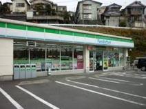 ファミリーマート 鶴ヶ峰本町店
