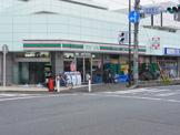ローソンストア100 古淵駅前店