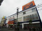 ブックオスプラス 古淵駅前 本・ソフト館